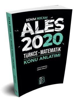 Benim Hocam Yayınları 2020 ALES Türkçe Matematik Konu Anlatımı