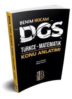 Benim Hocam Yayınları 2020 DGS Türkçe Matematik Konu Anlatımı