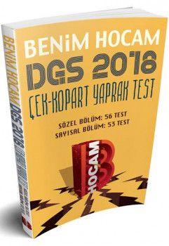 Benim Hocam Yayınları 2018 DGS Çek Kopart Yaprak Test