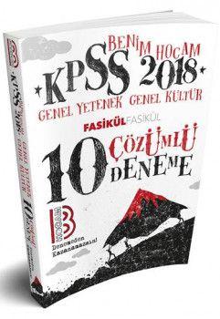 Benim Hocam Yayınları 2018 KPSS Genel Yetenek Genel Kültür Fasikül Fasikül Çözümlü 10 Deneme
