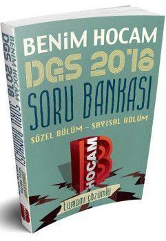 Benim Hocam Yayınları 2018 DGS Sayısal Sözel Bölüm Tamamı Çözümlü Soru Bankası