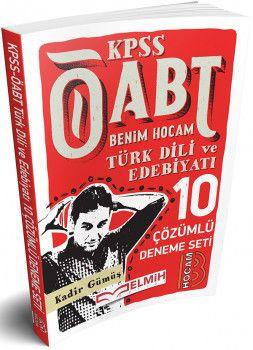 Benim Hocam Yayınları ÖABT Türk Dili ve Edebiyatı Öğretmenliği Tamamı Çözümlü 10 Deneme Sınavı
