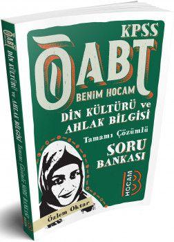 Benim Hocam Yayınları ÖABT Din Kültürü ve Ahlak Bilgisi Tamamı Çözümlü Soru Bankası