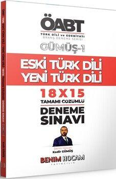 Benim Hocam Yayınları2021 KPSS Gümüş Serisi 1 ÖABT Türk Dili ve Edebiyatı Eski Türk Dili Yeni Türk Dili Deneme Sınavları
