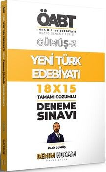 Benim Hocam Yayınları2021 KPSS Gümüş Serisi 3 ÖABT Türk Dili ve Edebiyatı Yeni Türk Edebiyatı Deneme