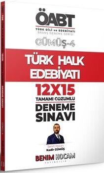 Benim Hocam Yayınları2021 KPSS Gümüş Serisi 4 ÖABT Türk Dili ve Edebiyatı Türk Halk Edebiyatı Deneme