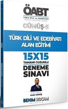 Benim Hocam Yayınları2021 KPSS Gümüş Serisi 5 ÖABT Türk Dili ve Edebiyatı Alan Eğitimi Deneme Sınavları