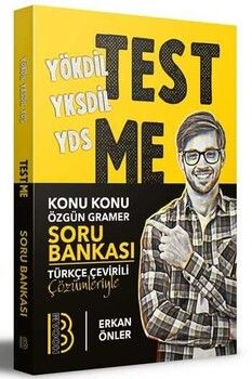 Benim Hocam Yayınları YÖKDİL YKSDİL YDS Gramer Test Me Soru Bankası