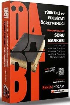 Benim Hocam Yayınları 2021 ÖABT Türk Dili ve Edebiyatı Öğretmenliği Tamamı Çözümlü Soru Bankası