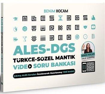 Benim Hocam Yayınları2021 ALES DGS Türkçe Sözel Mantık Video Soru Bankası