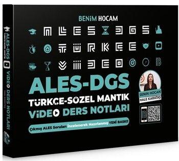 Benim Hocam Yayınları2021 ALES DGS Türkçe Sözel Mantık Video Ders Notları