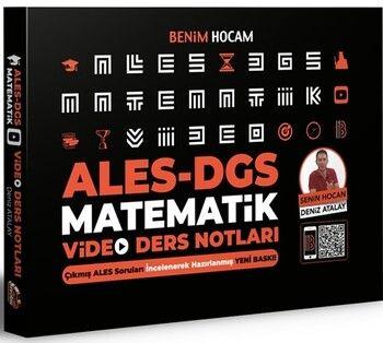 Benim Hocam Yayınları2021 ALES DGS Matematik Video Ders Notları