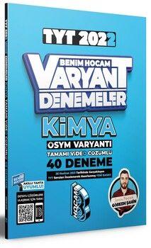 Benim Hocam Yayınları 2022 TYT Kimya Tamamı Video Çözümlü 40 Deneme Sınavı