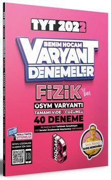 Benim Hocam Yayınları 2022 TYT Fizik Tamamı Video Çözümlü 40 Deneme Sınavı