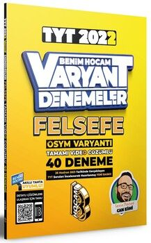 Benim Hocam Yayınları 2022 TYT Felsefe Tamamı Video Çözümlü 40 Deneme Sınavı