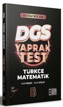 Benim Hocam Yayınları 2022 DGS Türkçe Matematik Yaprak Test