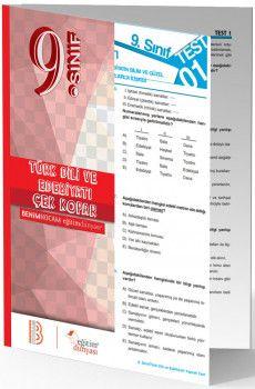Benim Hocam Yayınları 9. Sınıf Türk Dili ve Edebiyatı Çek Kopar Yaprak Test