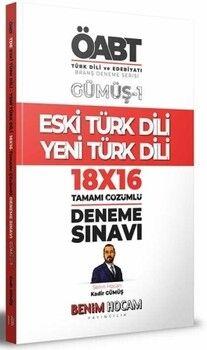 Benim Hocam Yayınları KPSS Gümüş Serisi 1 ÖABT Türk Dili ve Edebiyatı Eski Türk Dili/Yeni Türk Dili Deneme