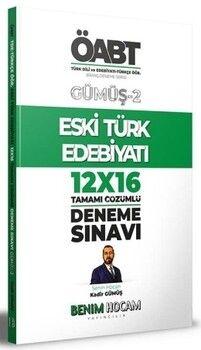 Benim Hocam Yayınları KPSS Gümüş Serisi 2 ÖABT Türk Dili ve Edebiyatı - Türkçe Öğretmenliği Eski Edebiyatı Deneme