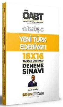 Benim Hocam Yayınları KPSS Gümüş Serisi 3 ÖABT Türk Dili ve Edebiyatı - Türkçe Öğretmenliği Yeni Türk Edebiyatı Deneme