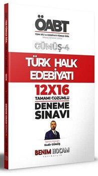 Benim Hocam Yayınları KPSS Gümüş Serisi 4 ÖABT Türk Dili ve Edebiyatı - Türkçe Öğretmenliği Türk Halk Edebiyatı Deneme