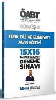 Benim Hocam Yayınları KPSS Gümüş Serisi 5 ÖABT Türk Dili ve Edebiyatı Alan Eğitimi Deneme