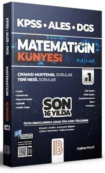 Benim Hocam Yayınları KPSS ALES DGS Matematiğin Künyesi