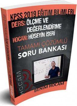 Benim Hocam Yayınları 2019 KPSS Eğitim Bilimleri Ölçme ve Değerlendirme Tamamı Çözümlü Soru Bankası