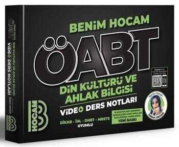 Benim Hocam Yayınları ÖABT Din Kültürü ve Ahlak Bilgisi Öğretmenliği Video Ders Notları