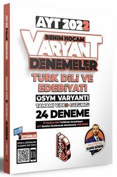Benim Hocam Yayınları 2019 KPSS Türkçe Tamamı Çözümlü Video Soru Bankası