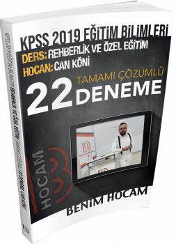 Benim Hocam Yayınları 2019 KPSS Eğitim Bilimleri Rehberlik ve Özel Eğitim Tamamı Çözümlü 22 Deneme