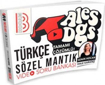 Benim Hocam Yayınları 2019 ALES DGS Türkçe Sözel Mantık Tamamı Çözümlü Video Soru Bankası