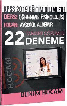 Benim Hocam Yayınları 2019 KPSS Eğitim Bilimleri Öğrenme Psikolojisi Tamamı Çözümlü 22 Deneme