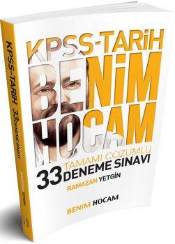Benim Hocam Yayınları KPSS Tarih Tamamı Çözümlü 33 Deneme