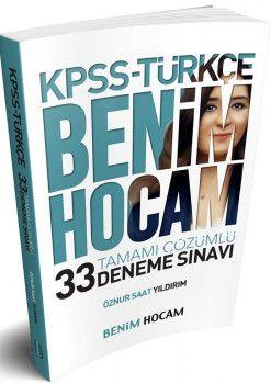 Benim Hocam Yayınları KPSS Türkçe Tamamı Çözümlü 33 Deneme