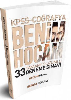 Benim Hocam Yayınları KPSS Coğrafya Tamamı Çözümlü 33 Deneme Sınavı
