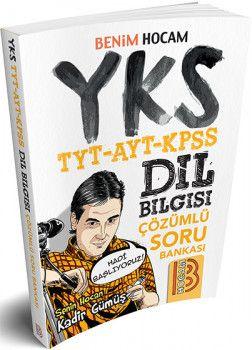 Benim Hocam YKS TYT AYT KPSS Dil Bilgisi Çözümlü Soru Bankası