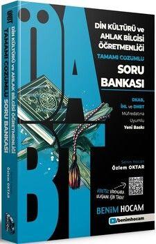 Benim Hocam2021 KPSS ÖABT Din Kültürü ve Ahlak Bilgisi Tamamı Çözümlü Soru Bankası