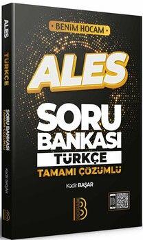 Benim Hocam2022 ALES Türkçe Tamamı Çözümlü Soru Bankası