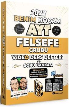 Benim Hocam2022 AYT Felsefe Grubu Video Ders Defteri veSoru Bankası