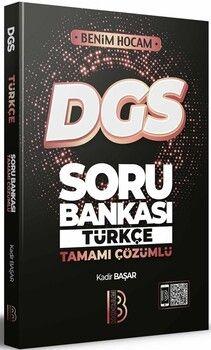 Benim Hocam2022 DGS Türkçe Tamamı Çözümlü Soru Bankası