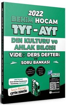 Benim Hocam2022 TYT AYT Din Kültürü Video Ders Defteri veSoru Bankası