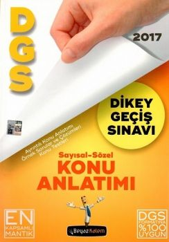 Beyaz Kalem 2017 DGS Konu Anlatımlı Sayısal Sözel