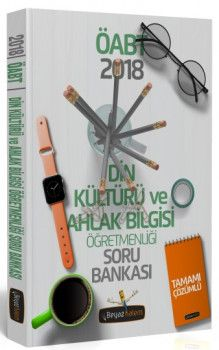 Beyaz Kalem 2018 ÖABT Din Kültürü ve Ahlak Bilgisi Öğretmenliği Tamamı Çözümlü Soru Bankası