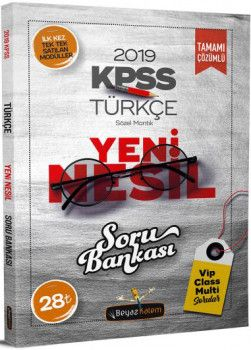 Beyaz Kalem 2019 KPSS Genel Yetenek Türkçe Sözel Mantık Soru Bankası