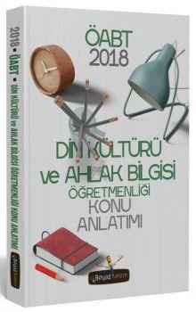 Beyaz Kalem Yayınları 2018 ÖABT Din Kültürü ve Ahlak Bilgisi Öğretmenliği Konu Anlatımı