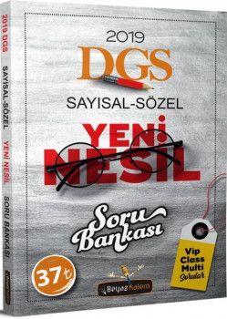 Beyaz Kalem Yayınları2019 DGS Sayısal Sözel Yeni Nesil Soru Bankası
