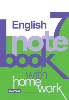 Blok Test Yayınları 7. Sınıf İngilizce Notebook Kazanım Defteri