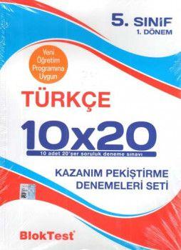 Bloktest Yayınları 5. Sınıf Türkçe 10 x 20 Kazanım Pekiştirme Denemeleri Seti
