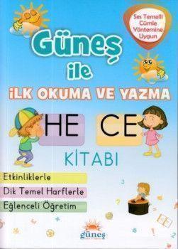 Bulut Eğitim ve Kültür Yayınları 2. Sınıf Okula Yardımcı Tüm Dersler Konu Anlatımı